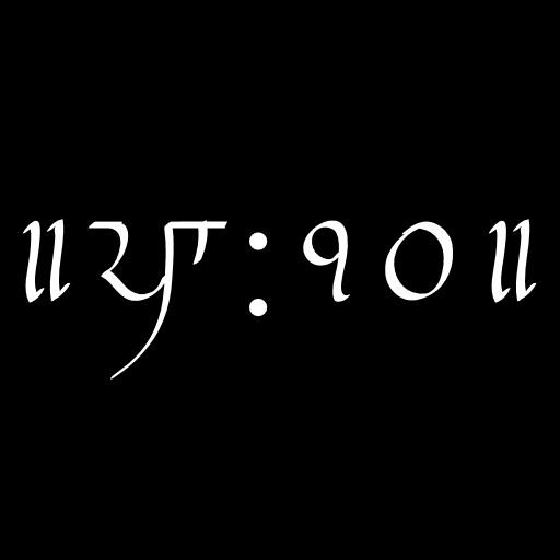 || PATSHAHI10 ||.ORG