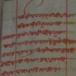 Glimpse of the oldest available beerh of Sri Dasam Granth from 1698 AD