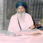 Chandi Di Vaar – Sant Gurbachan singh Bhindranwale